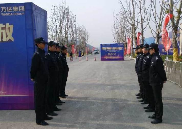 员工风采-青岛保安公司丨青岛保安服务-山东龙武安保